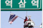 """'고공농성' 김용희 """"삼성 명예복직 합의""""…354일만에 땅밟는다"""