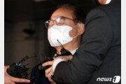 성추행 혐의 오거돈 6월 2일 사전구속영장 실질심사