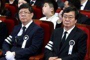 DJ 동교동 집 두고 2남 홍업· 3남 홍걸 법적분쟁…홍걸, 소유권 이전