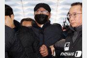 '강북삼성병원 주치의 살해' 환자 징역 25년 확정