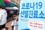 성동구 '깜깜이' 확진자,  증상 발현에도 열흘간 음식점서 근무