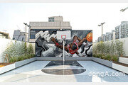 """""""도심 한복판 새로운 조던 성지""""… 나이키, 강남 가로수길 '조던 서울' 오픈"""