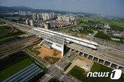 KTX오송역 선로 장애 2시간만에 복구…이후 열차도 연쇄 지연