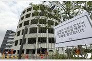 """이재명 """"코로나 확진자 발생 뒤 부실 대응 기업 곧바로 시설폐쇄"""""""