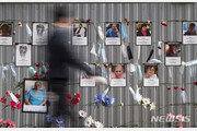 러시아, 하루사망 232명 최고기록…미국은 1200명