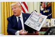 트위터 경고 딱지 붙이자… 트럼프 '행정명령 서명' 보복