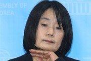 윤미향, '개인계좌 모금' '아버지 쉼터 채용' 두가지만 사과했다