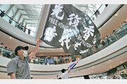中, 홍콩에 검찰-정보기관 설립 가능해져… 反中인사에 칼 뺄듯