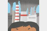 [날씨 이야기]기후 악당