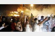 """'흑인 사망' 시위 미니애폴리스 비상사태 선포… 트럼프 """"약탈땐 발포"""""""