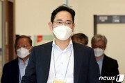 '삼성합병 의혹' 이재용 두번째 소환조사 17시간 반 만에 종료