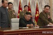 "CSIS ""북한 평산 우라늄 공장, 여전히 가동"""
