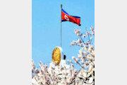 """북한 외무성, 홍콩보안법 제정에 """"합법적 조치""""…中 지지"""
