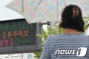 [날씨]경기도, 중·북부권 19개 시에 오존주의보 발령
