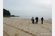 대천해수욕장 인근 해변서 50대 추정 남성 시신 발견