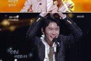 '불후' 송해 가요제 MVP 정동원…트롯맨 6인방 '감동의 무대'
