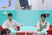 """'전참시' 진또배기 이찬원 """"10년 안에 방송 3사 연예대상 싹쓸이' 포부"""