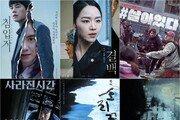 6·7월 개봉하는 韓영화…'#살아있다'→'다만악에서' 극장가 부활할까