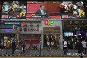 홍콩서 달러 사재기 현상 발생…이민 문의도 20배까지 급증