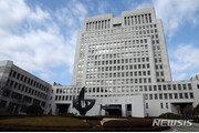 음란물 보여준 직장선배 성추행 무죄…대법원서 반전