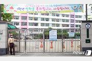 서울시, 기숙사 6207명·영어유치원 595명 '코로나 검사'