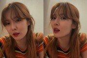 """현아, ♥던 27번째 생일 축하 """"무슨 일이든 응원…사랑해"""""""