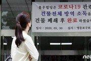 [속보]부천 쿠팡물류센터 확진 총 111명…경기48·인천44·서울19명