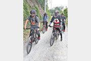 숲길 찾은 산악자전거 동호인들