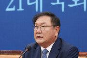 """김태년 """"윤미향, 최선 다해 소명…국정조사 대상 아냐"""""""