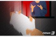 새 여친이 미워한다고 친딸 살해한 中이혼남 징역 22년
