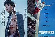 한국영화, 운명의 6월 맞는다