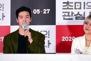 남연우♡치타, 영화·예능 오가는 실제 커플 시너지