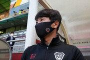 """[현장 인터뷰] 김기동 감독 """"스리백 성공적…울산 잡고 싶다"""""""