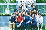 광주시민회관, 청년 창업공간으로 재탄생