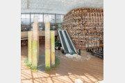 별마당 도서관 밝히는 '빛의 도시'