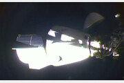 스페이스X 첫 유인 우주선 '크루 드래건', 국제우주정거장 도킹 성공