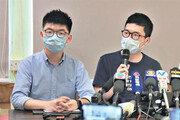 """[단독]조슈아 웡 """"보안법 이후 홍콩 상황, 40년전 광주보다 위험"""""""