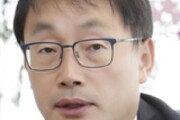 ITU-유네스코 '브로드밴드委' KT 구현모 대표, 위원에 선임