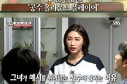 """""""비결은 실력"""" '집사부' 김연경, 세계 1위의 이유 있는 자신감"""