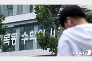 이번주 '3차 등교 개학'…쿠팡·학원발 감염에 수도권 연일 '비상'