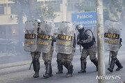 브라질 정국 격랑 속으로…대통령 탄핵 찬반 시위대 첫 충돌