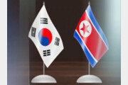 [단독]'北기업 南서 영리활동'… 정부, 법 마련 나선다