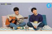 """""""쇼핑축제 차별화""""… CJ올리브영, 가수 권정열·고영배 참여 '올영세일 송' 흥행"""