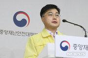 '명부 부실' 이태원 클럽에 벌금 부과 검토…유흥시설 78개 '고발'