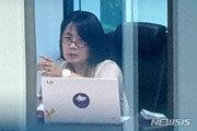 """통합당 """"윤미향 퇴출운동""""…국민의당 """"與 결자해지해야"""""""