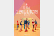 DNA 10억뷰 → 슈가 논란…BTS의 '희비쌍곡선'