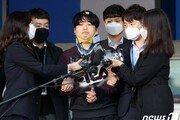 20대 박사방 유료회원 영장 신청…'범죄단체가입죄' 적용
