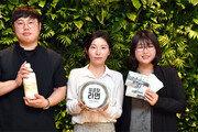 강경 젓갈 만들고 금산 전통주 빚는 서울 청춘들