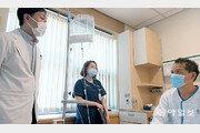 [인하대병원 '메디 스토리']음식 넘기기 힘든 식도경련질환 '포엠'시술로 치료