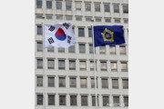 """검찰 항소 없이 '취업제한' 추가한 판결…""""재판 다시하라"""""""